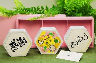 長寿(3個セット) ピンク 2.5g×8袋×3缶
