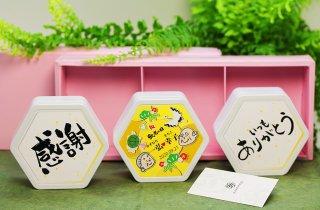 敬老の日 両祖父母(3個セット) 2.5g×8袋×3缶