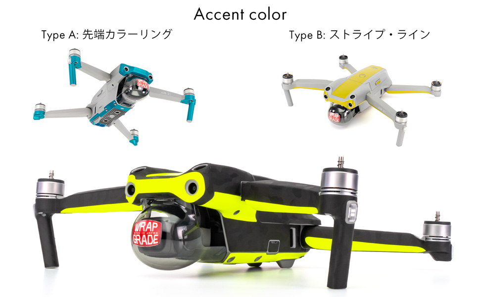 Wrapgrade for DJI Air 2S Accent