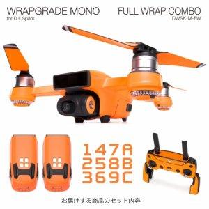 WRAPGRADE MONO for DJI Spark スキン シール フルラップコンボ 全20色