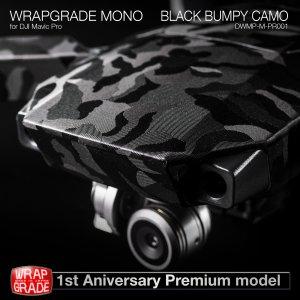 <img class='new_mark_img1' src='https://img.shop-pro.jp/img/new/icons30.gif' style='border:none;display:inline;margin:0px;padding:0px;width:auto;' /> BLACK BUMPY CAMO / ブラックバンピーカモ (エンボス) WRAPGRADE MONO for DJI Mavic Pro 【Premium】