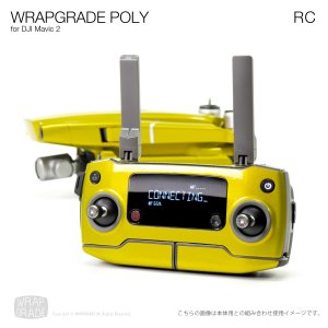 <img class='new_mark_img1' src='https://img.shop-pro.jp/img/new/icons12.gif' style='border:none;display:inline;margin:0px;padding:0px;width:auto;' />WRAPGRADE POLY for DJI Mavic 2 送信機用 全18色