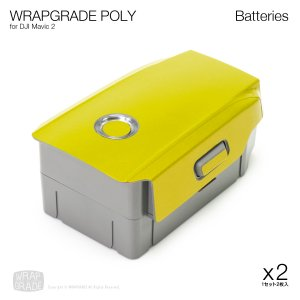 WRAPGRADE POLY for DJI Mavic 2 バッテリー用 2枚セット 全18色