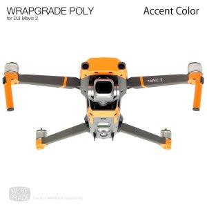 WRAPGRADE POLY for DJI Mavic 2 用 アクセントカラー 全19色