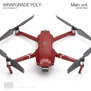 WRAPGRADE POLY for DJI Mavic 2 ジャパンレッド