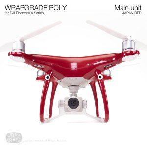 <img class='new_mark_img1' src='https://img.shop-pro.jp/img/new/icons12.gif' style='border:none;display:inline;margin:0px;padding:0px;width:auto;' />WRAPGRADE POLY for DJI Phantom 4シリーズ ジャパンレッド