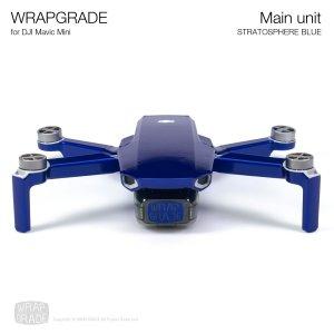 WRAPGRADE for Mavic Mini ストラトスフェアブルー