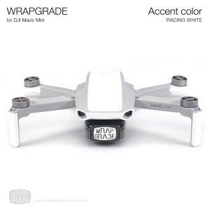 WRAPGRADE POLY for Mavic Mini 用 アクセントカラー レーシングホワイト