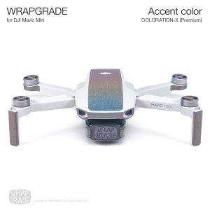 WRAPGRADE POLY for Mavic Mini 用 アクセントカラー カラーレーション‐X【Premium】