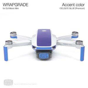 WRAPGRADE POLY for Mavic Mini 用 アクセントカラー セレストブルー【Premium】