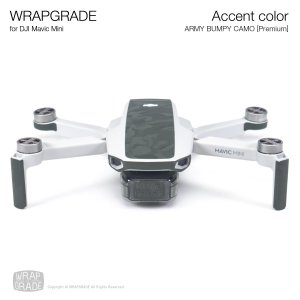 WRAPGRADE POLY for Mavic Mini 用 アクセントカラー アーミーバンピーカモ【Premium】【Limited】
