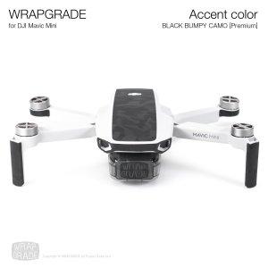 WRAPGRADE POLY for Mavic Mini 用 アクセントカラー ブラックバンピーカモ【Premium】