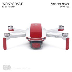 WRAPGRADE POLY for Mavic Mini 用 アクセントカラー ジャパンレッド