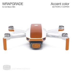 WRAPGRADE POLY for Mavic Mini 用 アクセントカラー バタフライコパー