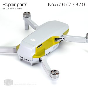 <img class='new_mark_img1' src='https://img.shop-pro.jp/img/new/icons12.gif' style='border:none;display:inline;margin:0px;padding:0px;width:auto;' />Repair parts for DJI MAVIC MINI 全20色 No.5 / 6 / 7 / 8 / 9 セット