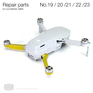 <img class='new_mark_img1' src='https://img.shop-pro.jp/img/new/icons12.gif' style='border:none;display:inline;margin:0px;padding:0px;width:auto;' />Repair parts for DJI MAVIC MINI 全20色 No.19 / 20 / 21 / 22 / 23 セット