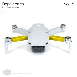 <img class='new_mark_img1' src='https://img.shop-pro.jp/img/new/icons12.gif' style='border:none;display:inline;margin:0px;padding:0px;width:auto;' />Repair parts for DJI MAVIC MINI 全20色 No.18