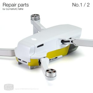 <img class='new_mark_img1' src='https://img.shop-pro.jp/img/new/icons12.gif' style='border:none;display:inline;margin:0px;padding:0px;width:auto;' />Repair parts for DJI MAVIC MINI 全20色 No.1 / 2 セット