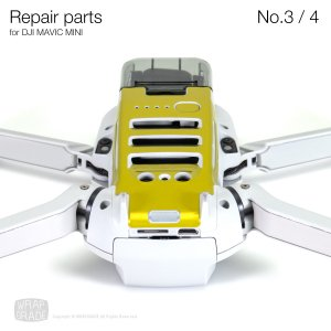 <img class='new_mark_img1' src='https://img.shop-pro.jp/img/new/icons12.gif' style='border:none;display:inline;margin:0px;padding:0px;width:auto;' />Repair parts for DJI MAVIC MINI 全20色 No.3 / 4 セット