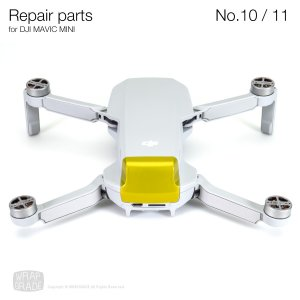 <img class='new_mark_img1' src='https://img.shop-pro.jp/img/new/icons12.gif' style='border:none;display:inline;margin:0px;padding:0px;width:auto;' />Repair parts for DJI MAVIC MINI 全20色 No.10 / No.11 セット