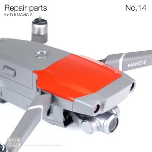 <img class='new_mark_img1' src='https://img.shop-pro.jp/img/new/icons12.gif' style='border:none;display:inline;margin:0px;padding:0px;width:auto;' />Repair parts for DJI MAVIC 2 全20色 No.14