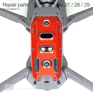 <img class='new_mark_img1' src='https://img.shop-pro.jp/img/new/icons12.gif' style='border:none;display:inline;margin:0px;padding:0px;width:auto;' />Repair parts for DJI MAVIC 2 全20色 No.27 / No.28 / No.29 セット