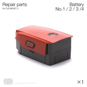 <img class='new_mark_img1' src='https://img.shop-pro.jp/img/new/icons12.gif' style='border:none;display:inline;margin:0px;padding:0px;width:auto;' />Repair parts for DJI MAVIC 2 全20色 Battery No.1 / No.2 / No.3 / No.4 セット