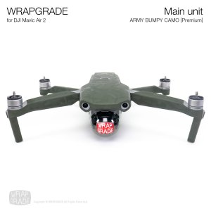 <img class='new_mark_img1' src='https://img.shop-pro.jp/img/new/icons12.gif' style='border:none;display:inline;margin:0px;padding:0px;width:auto;' />WRAPGRADE for DJI Mavic Air 2 アーミーバンピーカモ【Premium】【Limited】