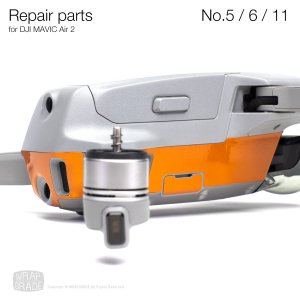 <img class='new_mark_img1' src='https://img.shop-pro.jp/img/new/icons12.gif' style='border:none;display:inline;margin:0px;padding:0px;width:auto;' />Repair parts for DJI Mavic Air 2 全20色 No.5 / No.6 / No.11 セット