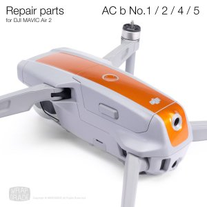 <img class='new_mark_img1' src='https://img.shop-pro.jp/img/new/icons12.gif' style='border:none;display:inline;margin:0px;padding:0px;width:auto;' />Repair parts for DJI Mavic Air 2 全20色 アクセントカラーB No.1 / No.2 / No.4 / No.5 セット