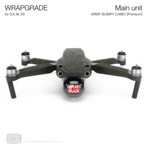 <img class='new_mark_img1' src='https://img.shop-pro.jp/img/new/icons12.gif' style='border:none;display:inline;margin:0px;padding:0px;width:auto;' />WRAPGRADE for DJI Air 2S アーミーバンピーカモ【Premium】