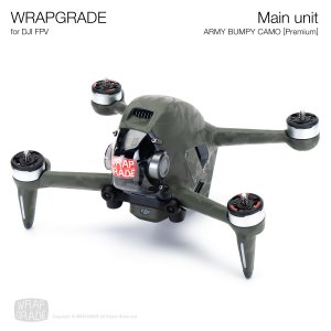 <img class='new_mark_img1' src='https://img.shop-pro.jp/img/new/icons12.gif' style='border:none;display:inline;margin:0px;padding:0px;width:auto;' />WRAPGRADE for DJI FPV アーミーバンピーカモ【Premium】