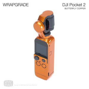 <img class='new_mark_img1' src='https://img.shop-pro.jp/img/new/icons12.gif' style='border:none;display:inline;margin:0px;padding:0px;width:auto;' />WRAPGRADE for DJI Pocket 2 バタフライコパー