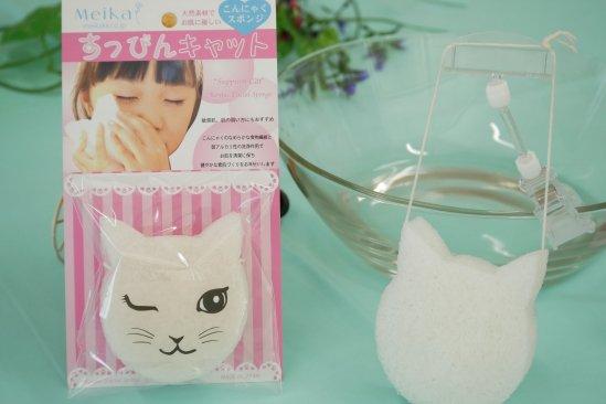 すっぴんキャット 白猫
