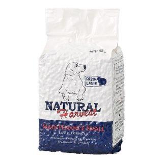 NATURAL Harvest ベーシックフォーミュラ メンテナンススモールラム1.59kg×8袋