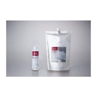 Active Skin Care(アジル) バイタルシャンプー300ml