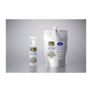 Active Skin Care(アジル) フィトンシナジーミスト液(除菌・抗菌・消臭液)250ml