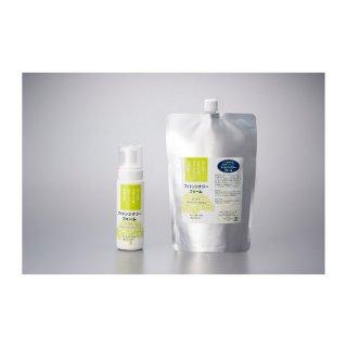 Active Skin Care(アジル) 拭きとるだけで除菌消臭 フィトンシナジーフォーム1L