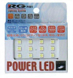 レーシングギア RGH-P401