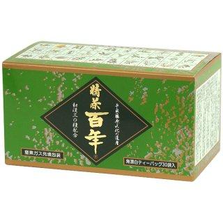 百年茶[緑箱] 1個