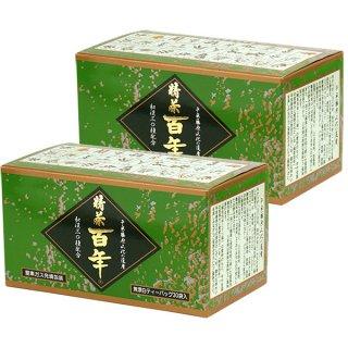 百年茶[緑箱] 2個セット