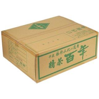 百年茶[緑箱] 20個セット