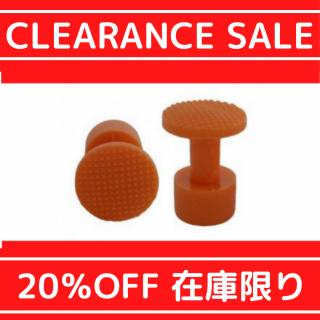 オレンジタブ(21mm)5個入
