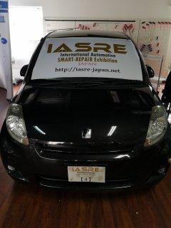 IASRE-JAPAN2019【協賛】フロントガラス広告