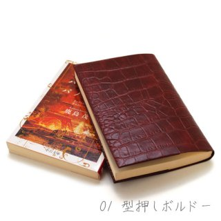 CLブックカバー 文庫(1)