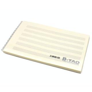 B-TAOミュージックノート 50枚綴