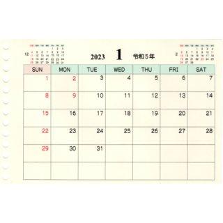 B-TAOカレンダー 2020