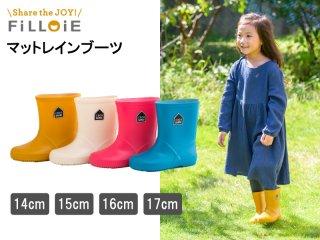 マットレインブーツ 中敷き付き  |長靴 ながぐつ 長くつ 雨靴 キッズ ジュニア 男の子 女の子 子供 子ども こども 幼児 子供 子供用長靴 雨具