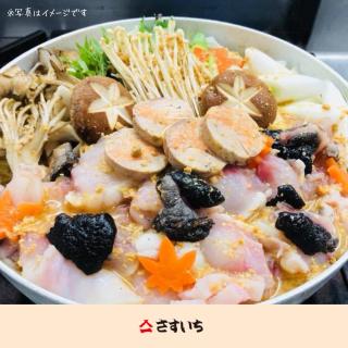 【小名浜漁師の味をご家庭で】あんこう鍋4〜5人前セット
