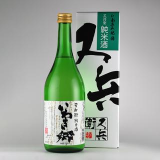 又兵衛 いわき郷 純米酒300ml